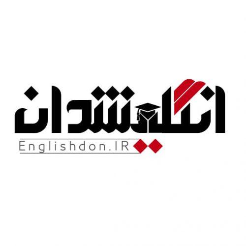 آموزش خصوصی زبان آنلاین و حضوری/ شهریه فقط به شرط رضایت