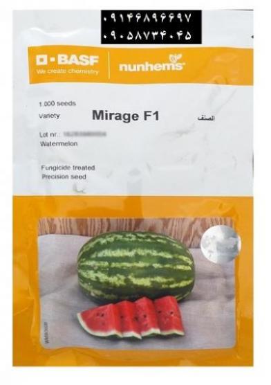 بذر هندوانه میراژ
