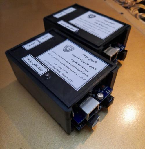 دستگاه تشخیص قطعی اینترنت و ریست خودکار مودم ماینر