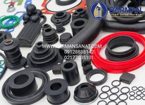 تولیدکننده قطعات لاستیکی و پلیمری