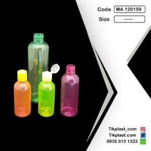 تولید کننده بطری پت رنگی استوانه ای ۱۰۰ ، ۲۵۰ و ۶۰ cc