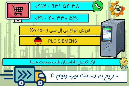 فروش انواع پی ال سی (PLC) S7-300