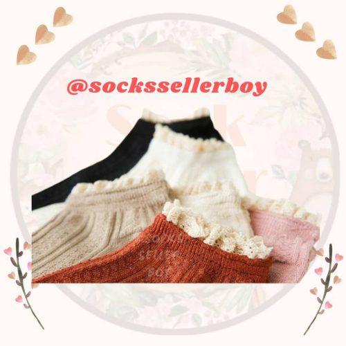 گالری استرلا (فروش جوراب و روسری)