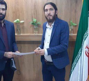 شعبه دهم کیسان در غرب تهران افتتاح شد