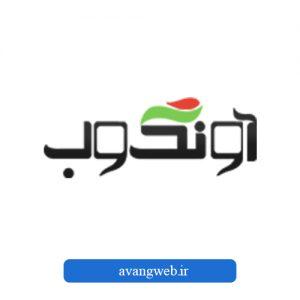 طراحی سایت ارزان در تبریز با آونگ وب