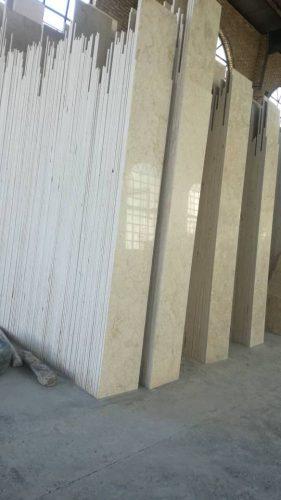 تولید کننده سنگ مرمریت آباده