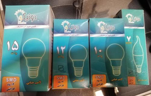 لامپ دونیکو