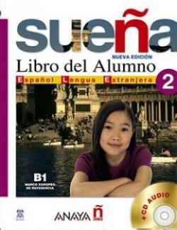 آموزش اسپانیایی زنجان