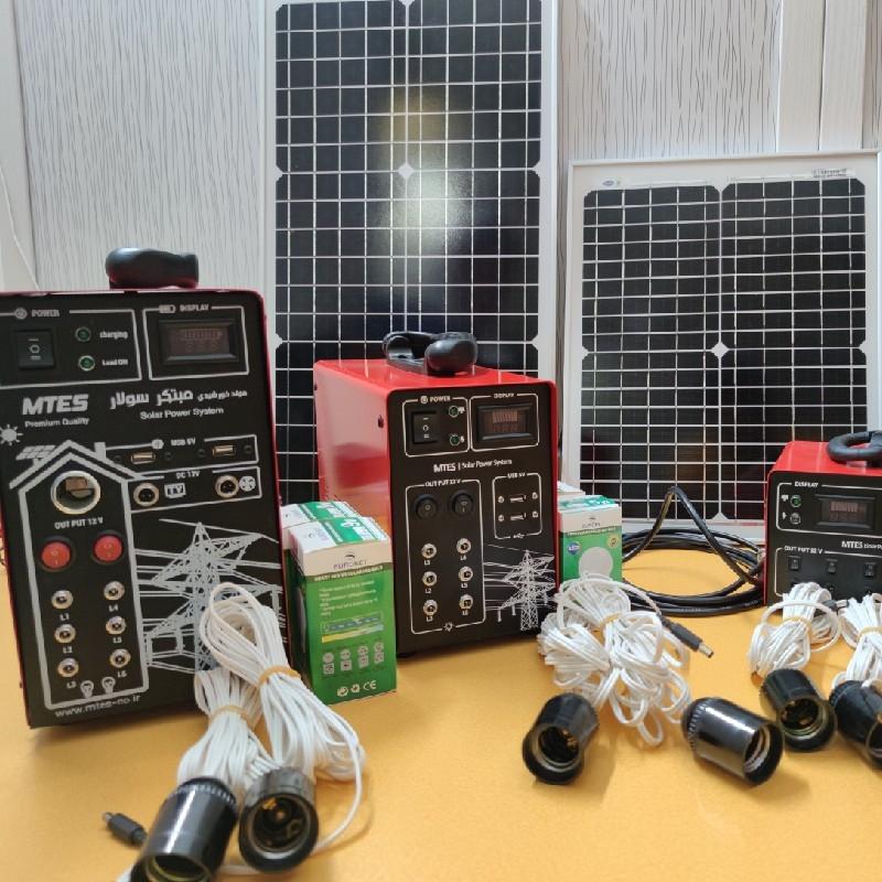 دستگاه برقرسان خورشیدی